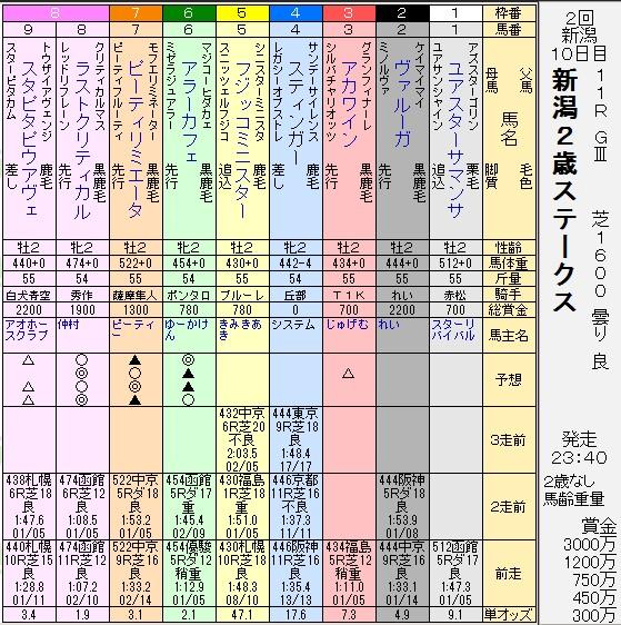 2016y03m16d_221957557.jpg