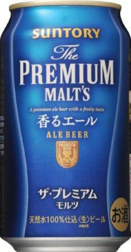 香るエールが171円(税込)