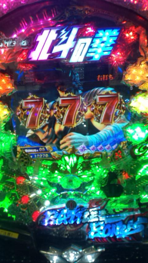 20勝35敗(^^)  奇跡の勝利♪