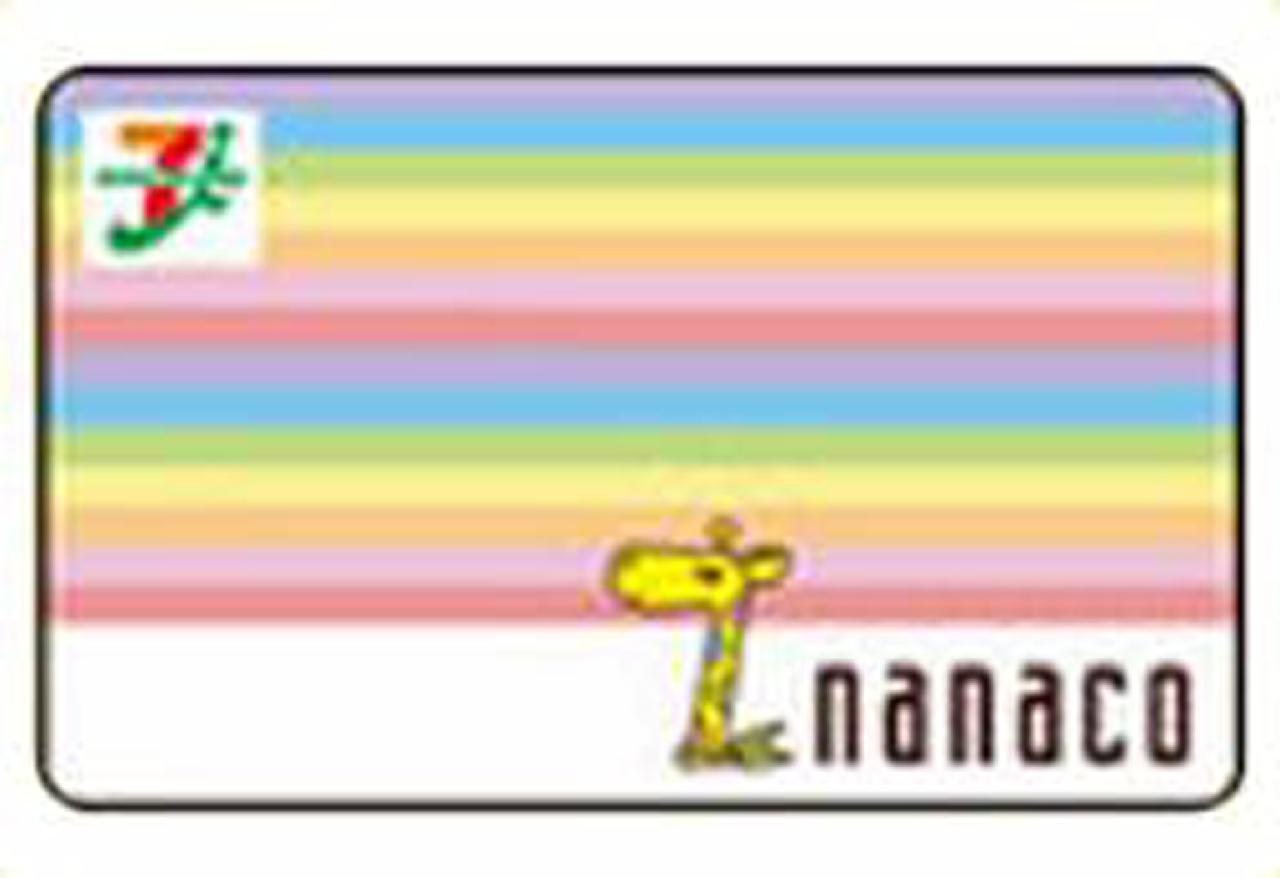 nanacoでポイント交換(^^)