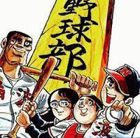 高校野球  近畿勢強し