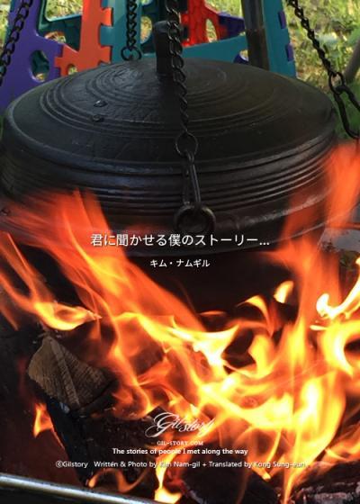 201510_t01_japan_convert_20151008180553.jpg