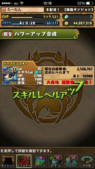 20151130020946305.jpg