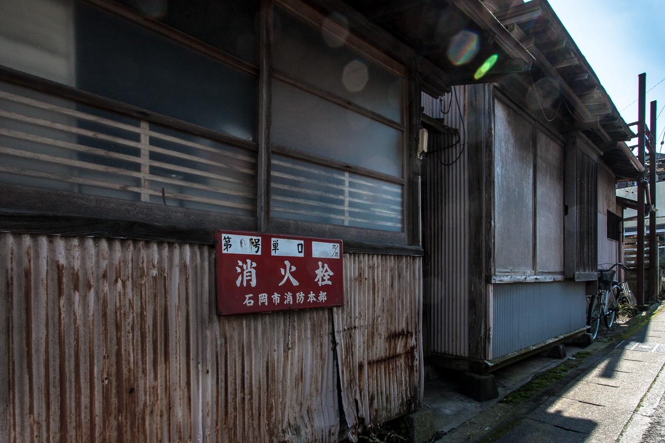 150928石岡 (2 - 1)-22
