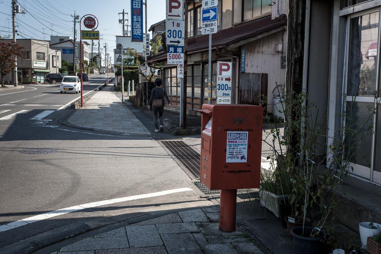 150928石岡 (2 - 1)-25