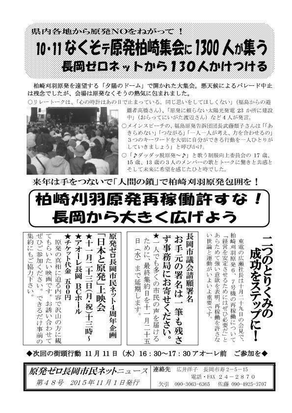 2015-11-01.jpg
