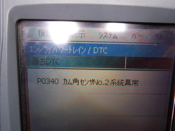 DSCF5074_201511190729377d1.jpg