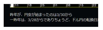 株式情報_2016-3-24_9-13-14_No-00