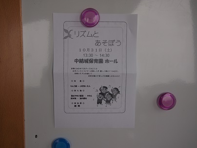 P1018179.jpg