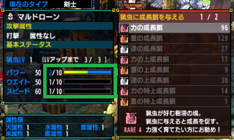 20151201141210fe6.png