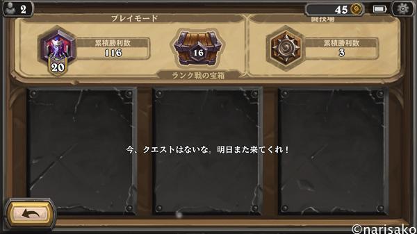 2016_0407-1.jpg