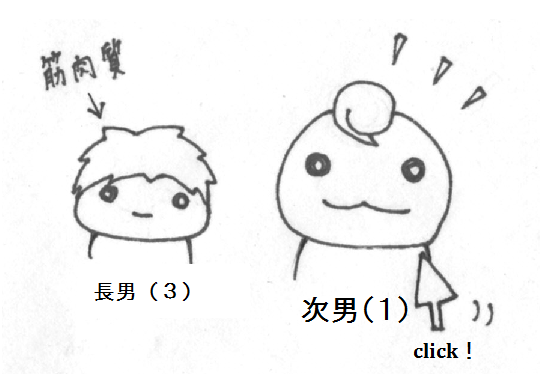 201512082.png