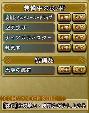 キャプチャ 4 8 saga3