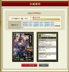 R20151102ixa001.jpg