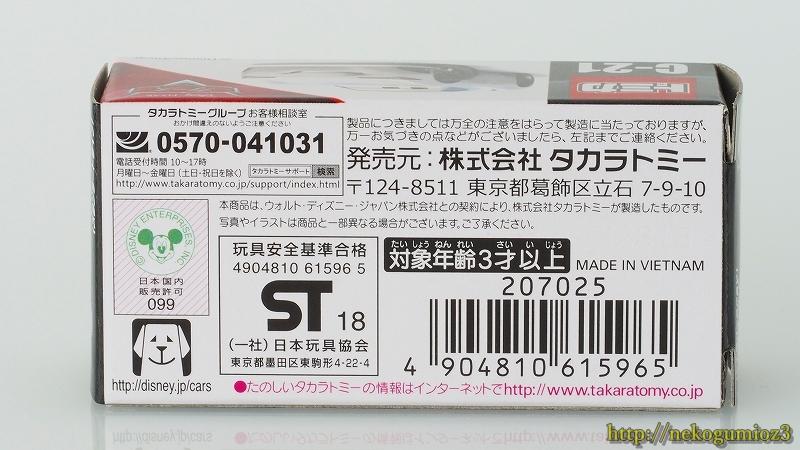 sPA141474.jpg