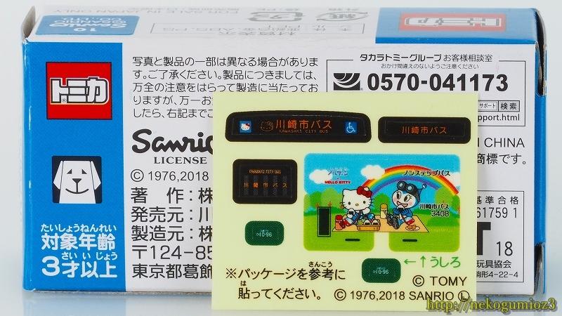 sPA141489_.jpg