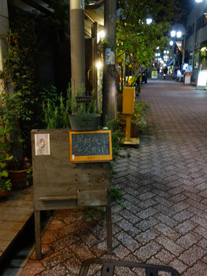 hoshituki03.jpg
