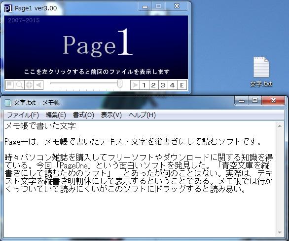 pege1_3.jpg