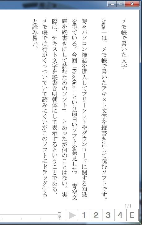 pege1_5.jpg