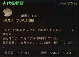 10009.jpg