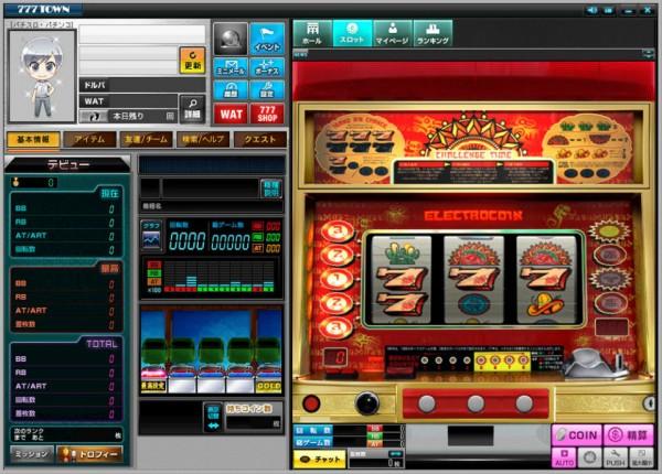 体験無料のパチンコ&スロットオンラインゲーム『777タウン,net』 エレコの人気パチスロ機「アステカ」が登場