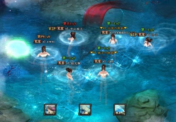 基本プレイ無料の新作ブラウザファンタジーゲーム『ドラゴニックエイジ』 オープンβテスト(OBT)で遊べる温泉イベント、クイズイベント、世界BOSSなどを紹介