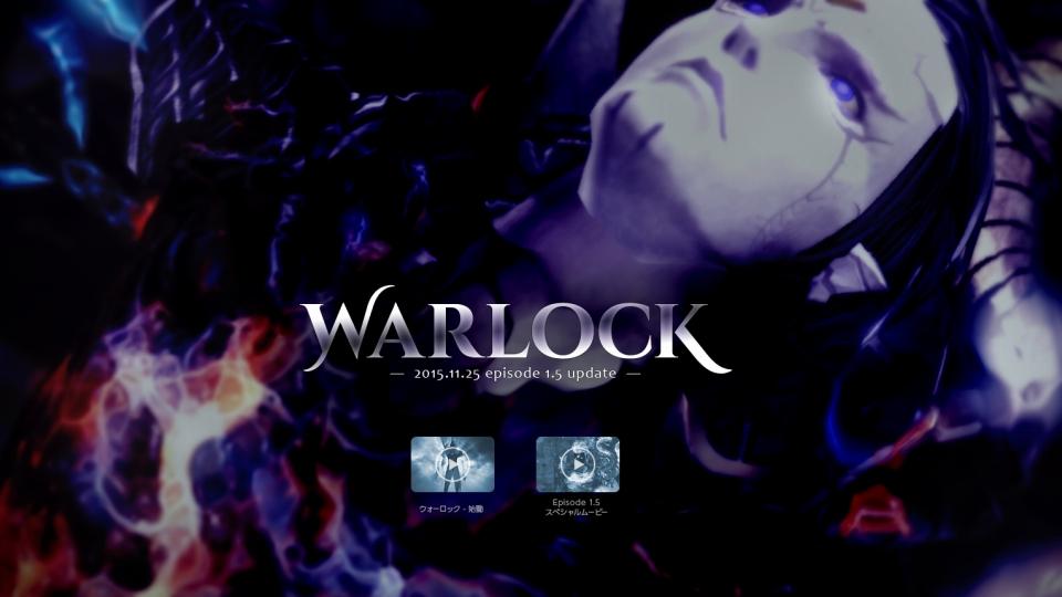 基本プレイ無料の新作ファンタジーオンラインゲーム『エコーオブソウル(EOS)』 新クラス「ウォーロック」のクラス特性「呪術」「降霊」を紹介するよ~!実装記念イベントも明日開催予定