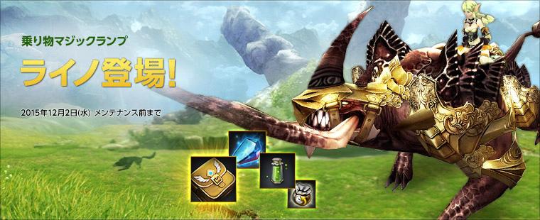 新作ファンタジーオンラインゲーム『ECHO OF SOUL(エコーオブソウル)』 心霊度ダンジョン「クランヘイム」を実装したよ!スポーツの秋にピッタリなブルマアバターも登場