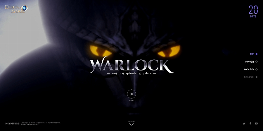 基本プレイ無料の新作ファンタジーオンラインゲーム『エコーオブソウル(EOS)』 新クラス「ウォーロック」のティザーサイトをオープン