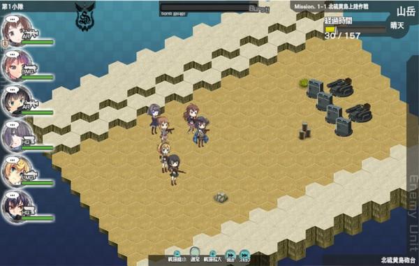 基本プレイ無料のブラウザ戦略シミュレーションゲーム『シューティングガール』  兵丹雅美・栗山美卯が手に入るイベント「硫黄島上陸作戦」を開催