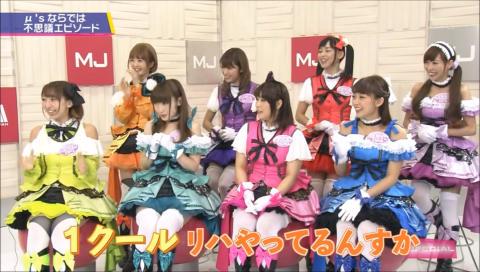 [HD]ラブライブ(μ's)特集 MUSIC JAPAN 10/11 Full Ver.