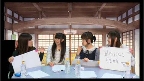 TVアニメ「えとたま」ニコニコ生放送 干支~ク!【つまらない番組干支娘】