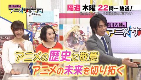 浪川大輔とアニメサポヲタ倶楽部ww PR