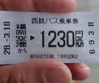 2015issyu327_04.jpg