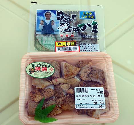 sankyu_ibu4.jpg