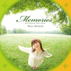 MEMORIES~Miyu Matsuki Best Songs~