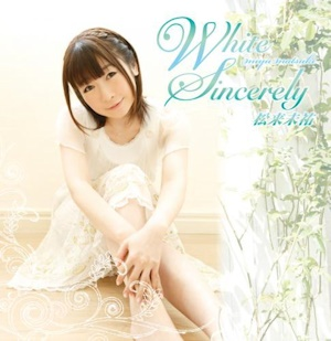 White Sincerely