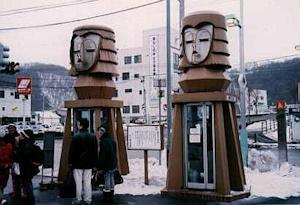 ニポポ電話ボックス