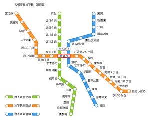 札幌地下鉄路線図