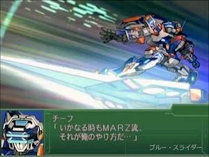 第3次スーパーロボット大戦α テムジン