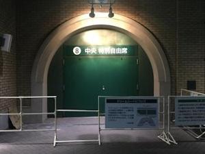 甲子園の8号門