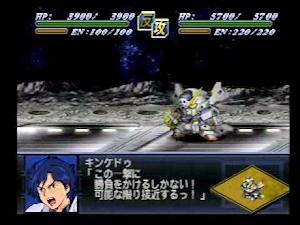 第2次スーパーロボット大戦αキンケドゥ