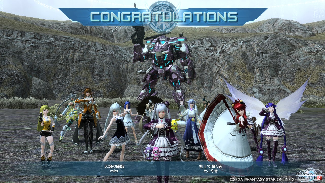 pso20151022_134147_001.png