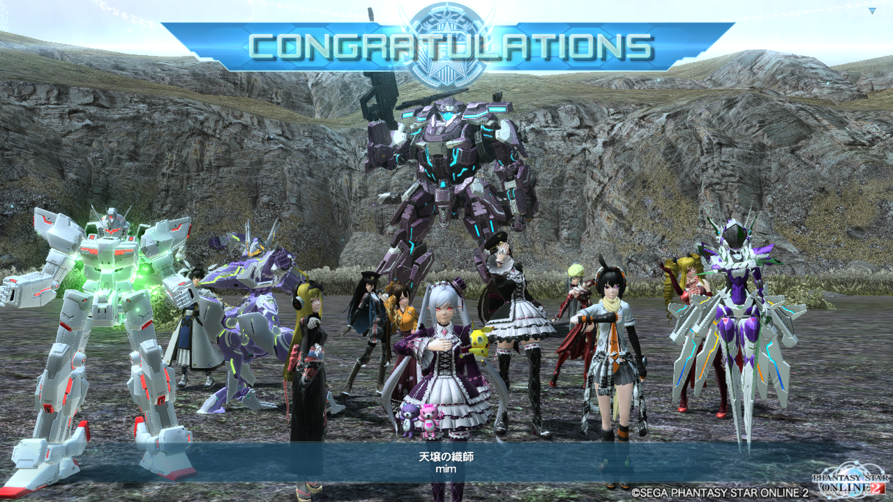 pso20151023_233541_003.png