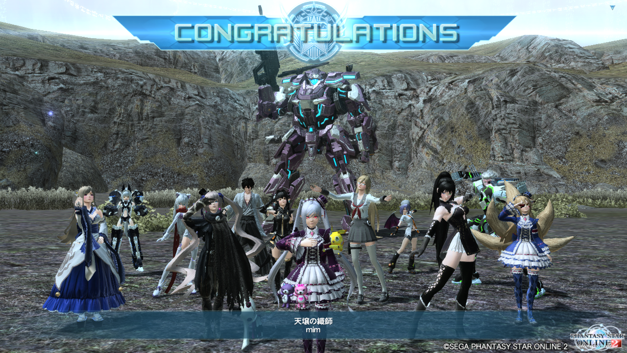 pso20151024_193854_001.png