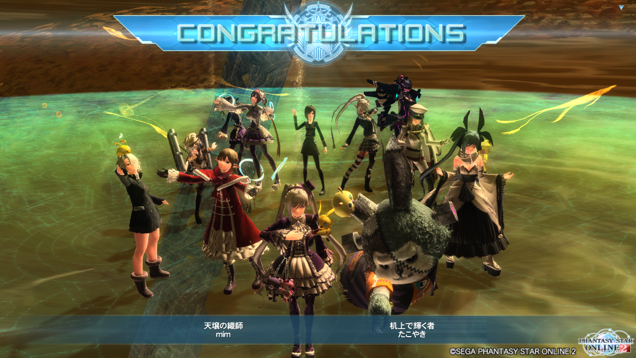 pso20151024_230813_008.png