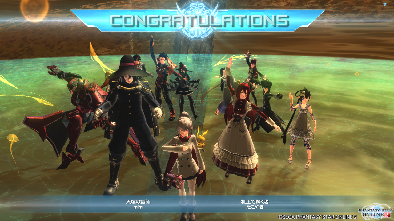 pso20151106_174415_011.png