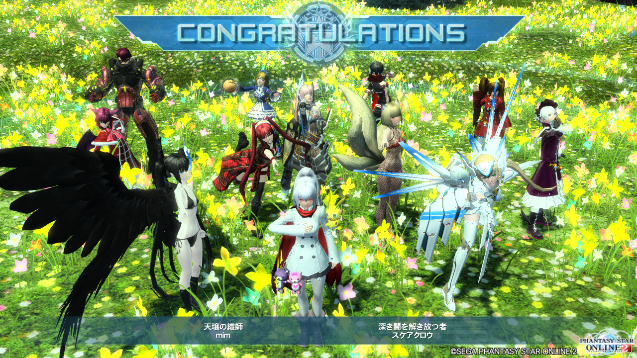 pso20151106_211437_016.png