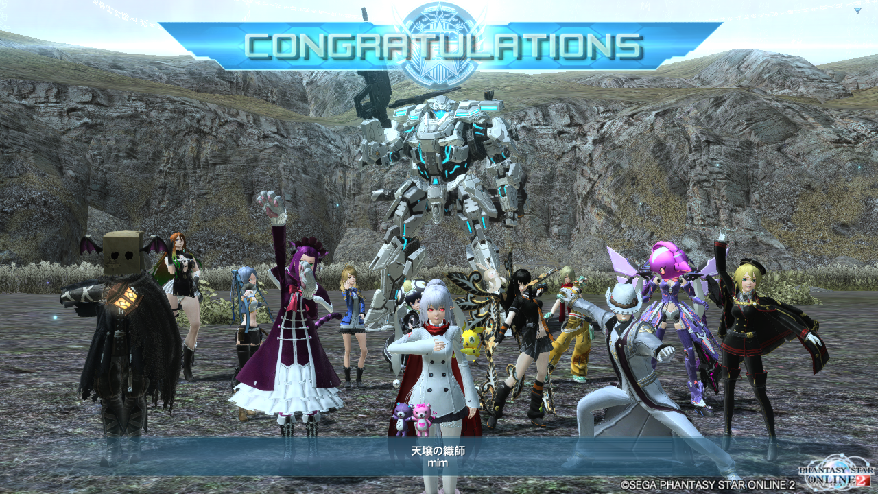 pso20151107_154221_004.png