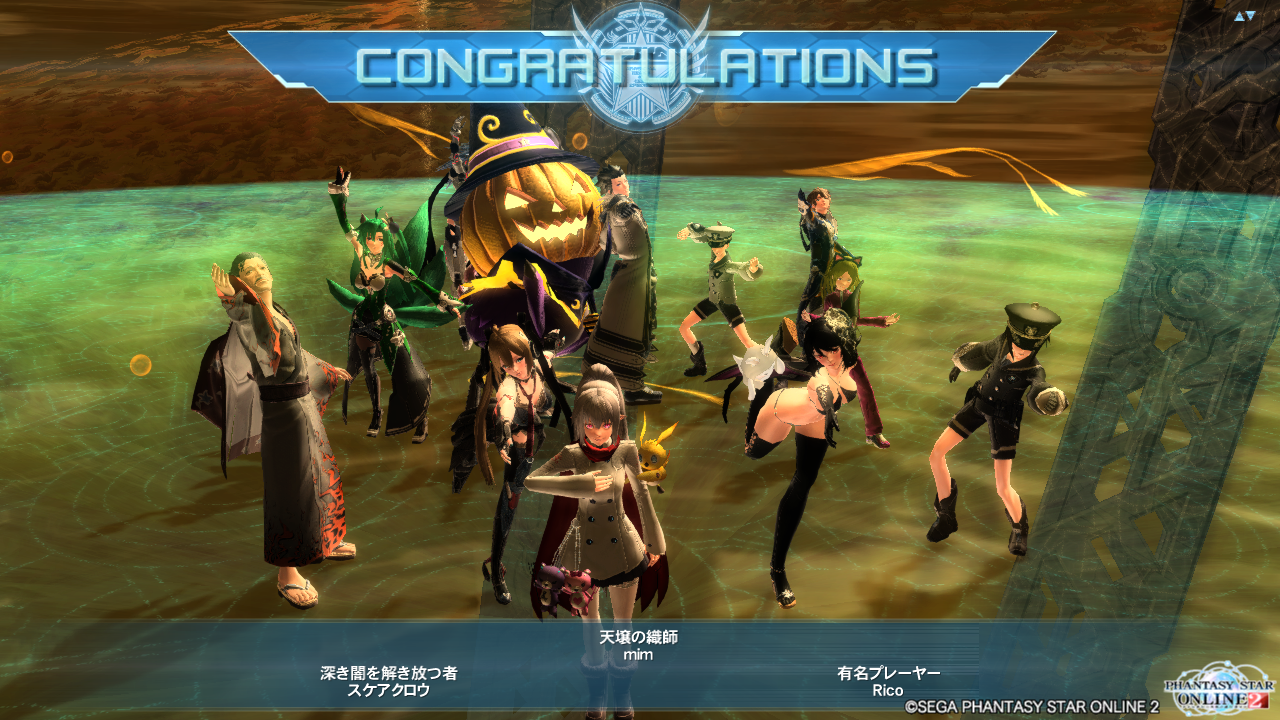 pso20151107_231220_002.png